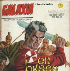 Cómics: GALAXIA Nº 6 VERTICE GRAPA. Lote 229206490