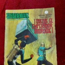 Cómics: SPIDERMAN ¡VUELVE EL EMPERADOR ANDROIDE! /FLIERMAN/ESPIDER/VERTICE/HORA T/HOMBRE ARAÑA/NÚMERO 10. Lote 229776175