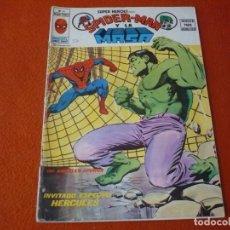 Cómics: SPIDERMAN Y LA MASA Nº 9 SUPER HEROES PRESENTA VERTICE MUNDI COMICS. Lote 229792700