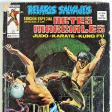 Cómics: RELATOS SALVAJES / ARTES MARCIALES V.1 Nº 14 ~ MARVEL / VERTICE (1976). Lote 229920715