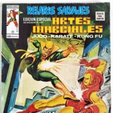 Cómics: RELATOS SALVAJES / ARTES MARCIALES V.1 Nº 21 ~ MARVEL / VERTICE (1976). Lote 229920960