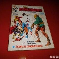Comics : LOS VENGADORES VOL. 1 Nº 4 VERTICE. Lote 230582270