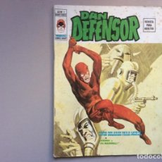 Cómics: DAN DEFENSOR VOLUMEN 2 COMPLETA +EDICION ESPECIAL 1977+EXTRA DE NAVIDAD. Lote 231800720