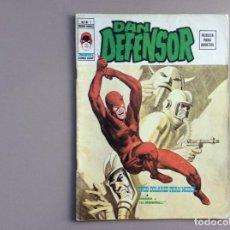 Cómics: DAN DEFENSOR VOLUMEN 2 COMPLETA. Lote 231816820