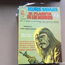 Cómics: RELATOS SALVAJES EL PLANETA DE LOS SIMIOS VOLUMEN 2 COMPLETA. Lote 232677170