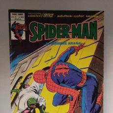 Cómics: SPIDERMAN VOLUMEN 3 NUMERO 63-I - VERTICE - MUNDICOMICS. Lote 232709975