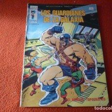 Cómics: SELECCIONES MARVEL VOL. 1 Nº 34 LOS GUARDIANES DE LA GALAXIA MUNDI COMICS. Lote 232918411