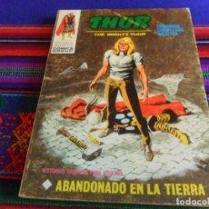 Cómics: VÉRTICE VOL. 1 THOR Nº 20. 1972. 25 PTS. ABANDONADO EN LA TIERRA. BUEN ESTADO.. Lote 233228525