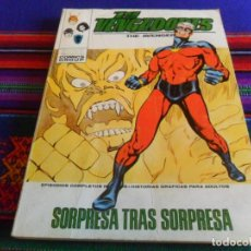 Cómics: VÉRTICE VOL. 1 LOS VENGADORES Nº 43. 1972. 25 PTS. SORPERSA TRAS SORPRESA. BUEN ESTADO.. Lote 233229025