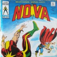 Cómics: SELECCIONES MARVEL NOVA N 23 V 1 MUNDI COMICS. Lote 233281985