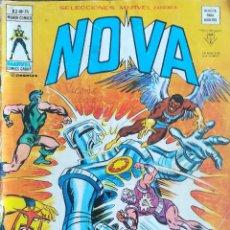Cómics: SELECCIONES MARVEL NOVA N 24 V 2 MUNDI COMICS. Lote 233282115