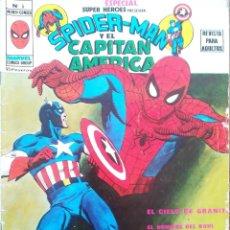 Cómics: ESPECIAL SUPER HEROES PRESENTA SPIDERMAN Y CAPITAN AMERICA N 5. Lote 233291085
