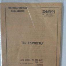 Cómics: ZARPA DE ACERO 20-EL ESPIRITU. Lote 233712280