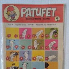 Cómics: PATUFET 58. Lote 233715565