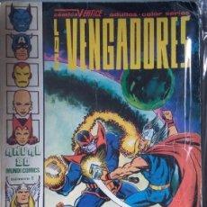 Cómics: LOS VENGADORES 2 ANUAL 80. Lote 287558058