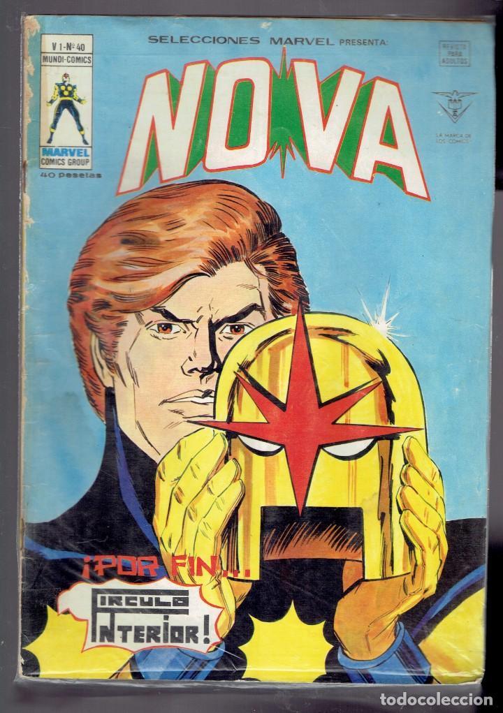 A 3 EUROS UNIDAD LOTE DE 30 COMICS DE SUPER HEROES EDICIONES Y COLECCIONES VARIADAS AÑOS 1974-2002 (Tebeos y Comics - Vértice - Super Héroes)