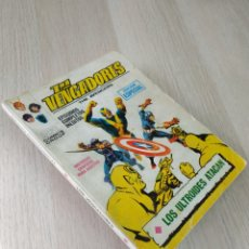 Cómics: LOS VENGADORES 16 TACO NORMAL ESTADO COMICS MARVEL VERTICE. Lote 234856885