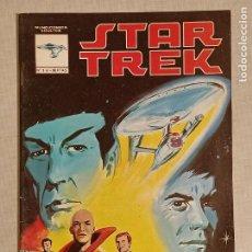 Cómics: STAR TREK N°1. Lote 235001300