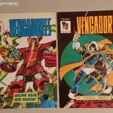 Cómics: VENGADORES N°2-3. Lote 235001330