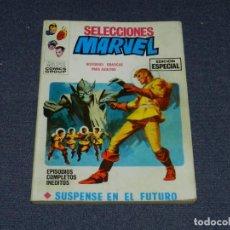 Cómics: (M1) SELECCIONES MARVEL N.1 EDICIONES VERTICE 1970, BUEN ESTADO. Lote 235063940