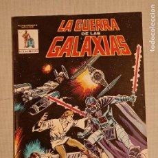 Cómics: LA GUERRA DE LAS GALAXIAS N°3. Lote 235222300
