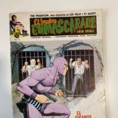 Cómics: EL HOMBRE ENMASCARADO. Nº 3 - EL GIGANTE DE KALUNGA. EDICIONES VERTICE. 1973. Lote 235278465