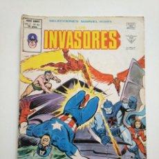 Cómics: SELECCIONES MARVEL LOS INVASORES N°.45 VERTICE XC. Lote 235292315