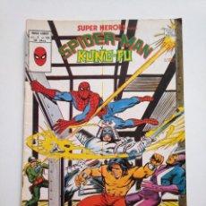 Cómics: SUPER HÉROES VOL.2 N°.109 VERTICE XC. Lote 235294935