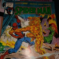 Cómics: COMIC SUPERMAN VERTICE. Lote 235354915