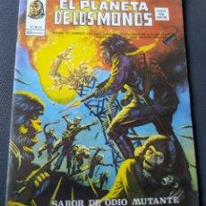 Cómics: EL PLANETA DE LOS MONOS V2 NÚMERO 25. Lote 235996125