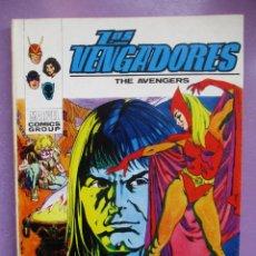 Cómics: LOS VENGADORES Nº 34 VERTICE TACO ¡¡¡¡¡ BUEN ESTADO!!!!. Lote 236041125