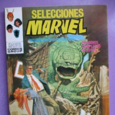 Cómics: SELECCIONES MARVEL Nº 9 VERTICE TACO ¡¡¡¡¡ EXCELENTE ESTADO!!!!. Lote 236049075