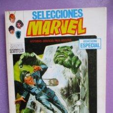 Cómics: SELECCIONES MARVEL Nº 14 VERTICE TACO ¡¡¡¡¡ EXCELENTE ESTADO!!!!. Lote 236050555
