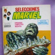 Cómics: SELECCIONES MARVEL Nº 15 VERTICE TACO ¡¡¡¡¡ MUY BUEN ESTADO!!!!. Lote 236051030