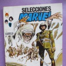 Cómics: SELECCIONES MARVEL Nº 22 VERTICE TACO ¡¡¡¡¡ MUY BUEN ESTADO!!!!. Lote 236051330