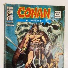 Cómics: CONAN. EL BARBARO. V.2 - Nº 7. EDICION ESPECIAL. MARVEL. MUNDI-COMICS. EDICIONES VERTICE.. Lote 236148280
