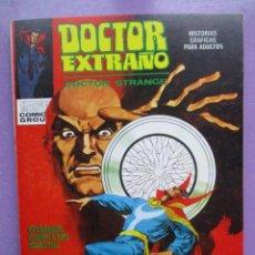 Cómics: DOCTOR EXTRAÑO Nº 3 VERTICE TACO ¡¡¡¡EXCELENTE ESTADO!!!!. Lote 236245700