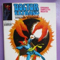Cómics: DOCTOR EXTRAÑO Nº 7 VERTICE TACO ¡¡¡¡EXCELENTE ESTADO!!!!. Lote 236247485