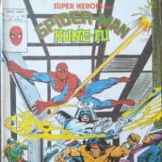 Cómics: SUPER HEROES PRESENTA SPIDER-MAN Y Y KUNG-FU V 2 N 109. Lote 236427570