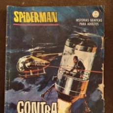Comics: SPIDERMAN. CONTRA ÉL CRIMEN N. 3 EDICIONES VERTICE 1967. Lote 236427955