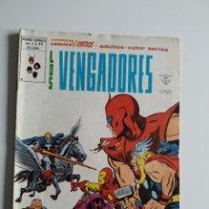 Cómics: VERTICE ~ LOS VENGADORES ~ VOL 2 Nº 49. Lote 237073095