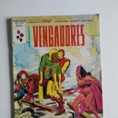 Cómics: VERTICE ~ LOS VENGADORES ~ VOL 2 Nº 46. Lote 237073295