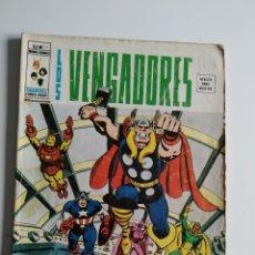 Cómics: VERTICE ~ LOS VENGADORES ~ VOL 2 Nº 17. Lote 237073890