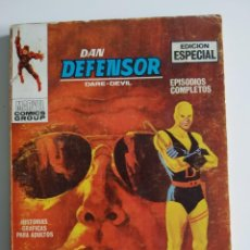 Cómics: VERTICE ~ DAN DEFENSOR ~ VOL 1 Nº 1 ~ 25 PTS.. Lote 237080850