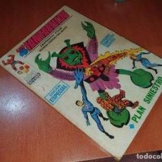 Cómics: LOS 4 FANTASTICOS, N° 12 EDICIONES VERTICE DE TACO. Lote 237084130