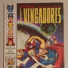 Cómics: LOS VENGADORES ANUAL 80 N°2 MUNDI COMICS VERTICE. Lote 237301355