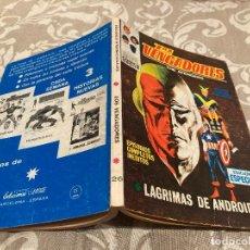 Cómics: LOS VENGADORES VOL 1 Nº 26 LAGRIMAS DE ANDROIDE - VERTICE 1971. Lote 237358785