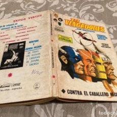 Cómics: LOS VENGADORES VOL 1 Nº 7 CONTRA EL CABALLERO NEGRO - VERTICE 1970. Lote 237363815