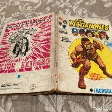 Cómics: LOS VENGADORES VOL 1 Nº17 HERCULES - VERTICE 1970. Lote 237365435