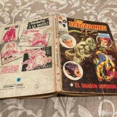 Cómics: LOS VENGADORES VOL 1 Nº18 EL DRAGON DORMIDO - VERTICE 1970. Lote 237366080
